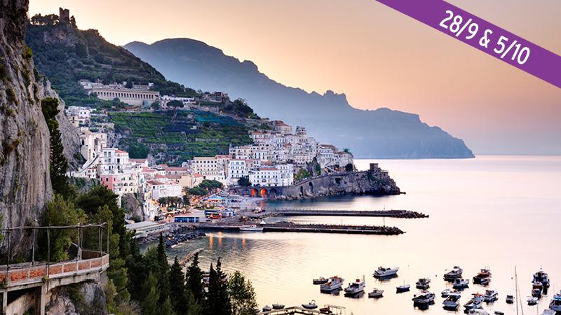 Vidunderlige Amalfi i efteråret