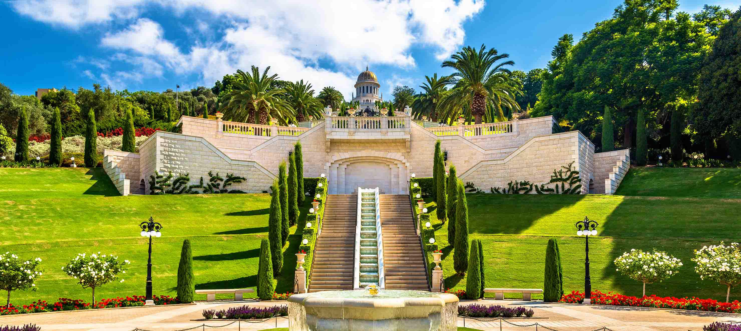 Park og springvand haifa israel