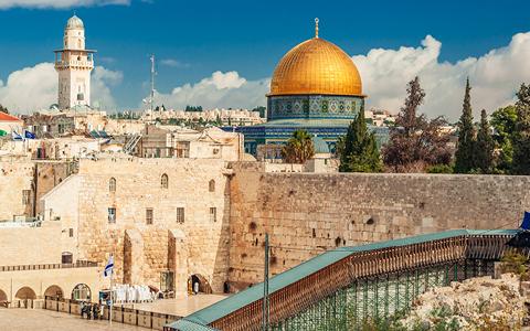 Rejser til Israel